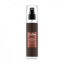 Zeitun Ultra Protection Mineral Deodorant Spray - Дезодорант-антиперспирант с шалфеем для мужчин, 150мл
