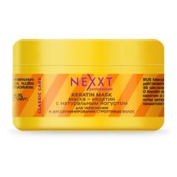 Nexxt Professional Classic Care Keratin Mask - Маска с йогуртом для укрепления и дисциплинирования волос, 200 мл
