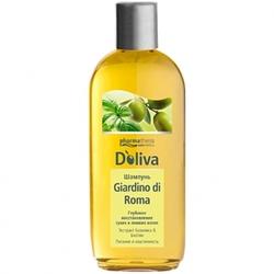 Doliva - Шампунь «Giardino di Roma», 200 мл