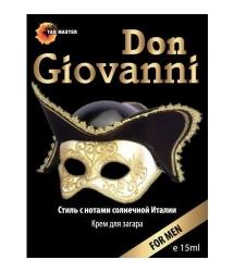 Tan Master Don Giovanni - Мужской крем для загара в солярии с пролонгирующим действием, 15мл