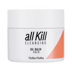 Holika Holika All Kill Cleansing Oil Balm - Очищающее масло-бальзам, 80 мл