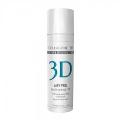 Medical Collagene 3D - Гликолевый пилинг 10% с хитозаном, 30 мл