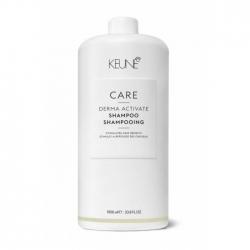 Keune Care Line Derma Aktivating Shampoo - Шампунь от выпадения волос 1000 мл