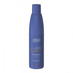 Estel Curex Color Intense - Бальзам серебристый для холодных оттенков блонд, 250 мл