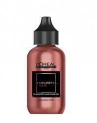 L'Oreal Professionnel Colorful Hair Flash Dancing Pink - Краска для волос Розовое золото, 60 мл