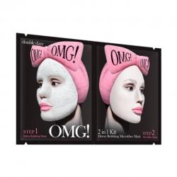 Double Dare OMG! KIT Detox Bubbling Microfiber Mask - Маска двухкомпонентная для глубокого очищения и питания кожи лица, 2+1