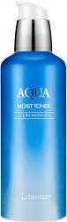 Berrisom Aqua Moist Toner - Тонер для лица увлажняющий, 130 мл