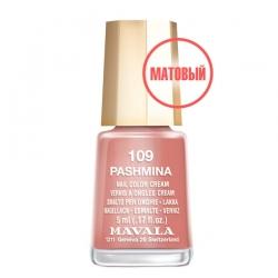Mavala - Лак для ногтей тон 109 Пашмина/Pashmina, 5 мл