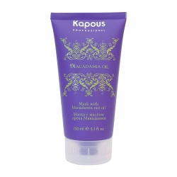 Kapous Professional Macadamia Oil - Маска для волос с маслом ореха макадамии, 150 мл