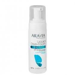 Aravia Professional Liquid Peel-Foam - Гель-пенка для удаления мозолей и натоптышей, 160 мл