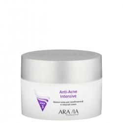 Aravia Professional - Маска-уход для проблемной и жирной кожи Anti-Acne Intensive, 150 мл