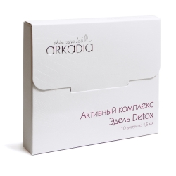 Аркадия PLACET - Активный комплекс Эдель Detox, 10шт*2мл