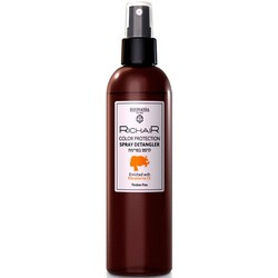 Egomania Professional Richair Color - Спрей для облегчения расчёсывания с маслом макадамии, 250 мл