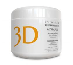 Medical Collagene 3D Natural Peel - Энзимный пилинг с папаином и экстрактом Шисо, 150 г