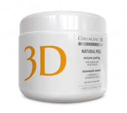 Medical Collagene 3D Natural Peel - Энзимный пилинг с папаином и экстрактом Шисо, 150 г