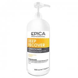Epica Deep Recover Сonditioner - Кондиционер для восстановления поврежденных волос с маслом сладкого миндаля 1000мл