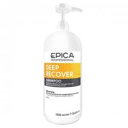 Epica Deep Recover Shampoo - Шампунь для восстановления поврежденных волос с маслом сладкого миндаля 1000мл
