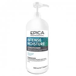 Epica Intense Moisture Conditioner - Кондиционер для увлажнения и питания сухих волос 1000мл