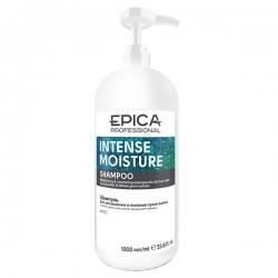 Epica Intense Moisture Shampoo - Шампунь для увлажнения и питания сухих волос 1000мл