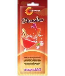 Tan Master Paradise - Крем с интенсивным бронзингом для получения темного и стойкого загара в солярии, 12мл