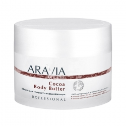 Aravia Professional Organic - Масло для тела восстанавливающее Cocoa Body Butter, 150 мл