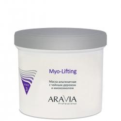 Aravia Professional - Маска альгинатная с чайным деревом и миоксинолом Myo-Lifting, 550 мл