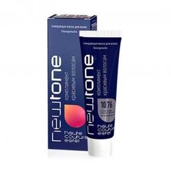 Estel NewTone mini - Тонирующая маска для волос 10/76 (Светлый блондин коричнево-фиолетовый), 60 мл