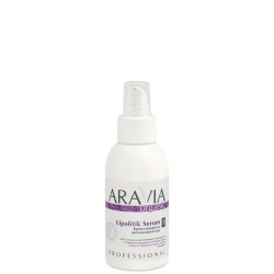 Aravia Professional Organic - Крем-сыворотка антицеллюлитная «Lipolitik Serum», 100 мл