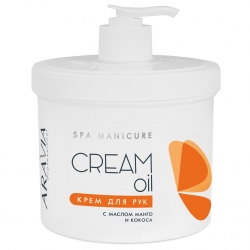 "Aravia Professional - Крем для рук ""Cream Oil"" с маслом кокоса и манго, 550 мл"
