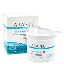 Aravia Organic Slim Phyto Gel - Фитогель для моделирующего обёртывания, 550 мл