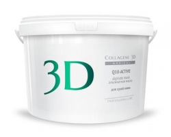 Medical Collagene 3D Q10-Active - Альгинатная маска для зрелой кожи, 1200 г
