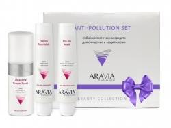 Aravia Professional Anti-pollution Set - Набор для очищения и защиты кожи