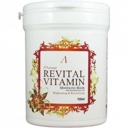 Anskin Premium Revital Vitamin Modeling Mask - Маска альгинатная витаминная в банке, 700 мл