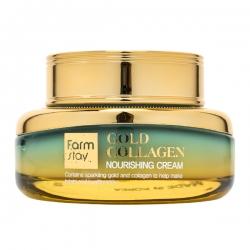 FarmStay Gold Collagen Nourishing Cream - Питательный крем с золотом и коллагеном, 55 мл
