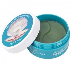 FarmStay White Pearl Hydrogel Eye Patch - Патчи гидрогелевые для глаз с экстрактом жемчуга, 60 шт