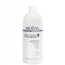 Aravia Professional Organic - КонцентратдлябандажногодетоксобёртыванияDetoxSystem,500мл