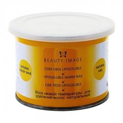 Beauty Image - Воск в банке Жёлтый натуральный, 400 г