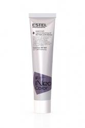Estel Otium iNeo-Crystal - Цветной ламинирующий 3D-гель для волос тон /61 Светский раут, 60мл
