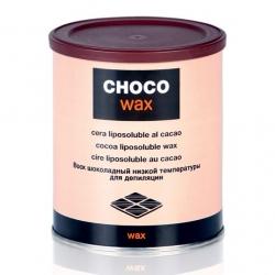 Beauty Image - Воск в банке Шоколад, 800 г
