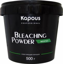 Kapous Professional Bleaching Powder - Пудра осветляющая ментол, 500 мл