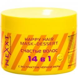 Nexxt Professional Happy Hair Mask Dessert - Маска Счастье Волос с черной икрой, 500 мл