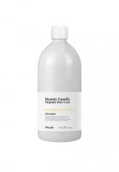 Nook Beauty Family Pompelmo Rosa & Kiwi Shampoo - Шампунь для кудрявых или волнистых волос, 1000 мл