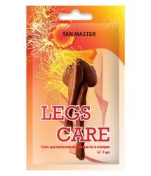 Tan Master Legs Care - Крем для красивого загара на ногах в солярии, 7мл