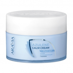 Aravia Professional Azulene Calm Cream - Крем успокаивающий с азуленом, 200 мл