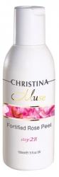 Christina MU-2b Fortified Rose Peel - Усиленный розовый пилинг (шаг 2б), 150 мл
