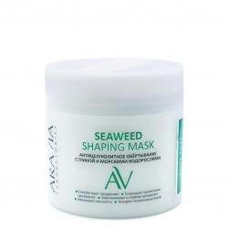 Aravia Laboratories Seaweed Shaping Mask - Антицеллюлитное обёртывание с глиной и морскими водорослями, 300 мл