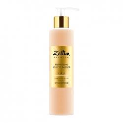 Zeitun Lulu Energizing Jelly Cleanser - Гель для умывания с эфирными маслами цитрусовых, 200мл