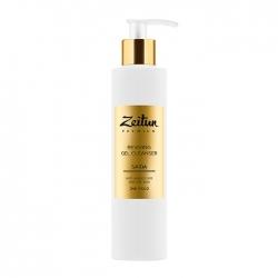 Zeitun Saida Revivng Gel Cleanser - Гель для умывания с 24 коллоидным золотом, 200мл