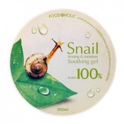 FoodaHolic Snail Firming & Moisture Soothing Gel - Многофункциональный гель с фильтратом улиточной слизи, 300 мл