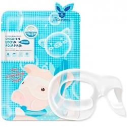 Elizavecca Goggles Eye Lock In Aqua Mask - Патчи для области вокруг глаз, 10 мл